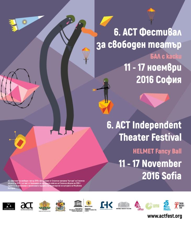 ACT_Fest_2016_WEB.jpg