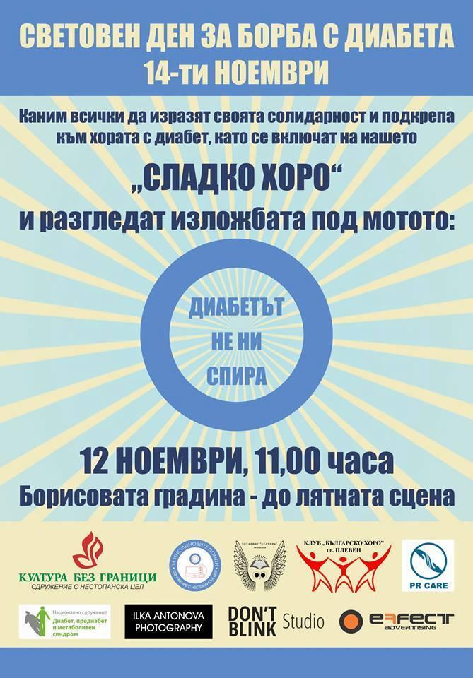 invitation-12112016