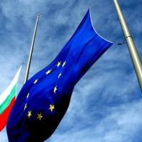 10 години преди и след: България в Европейския съюз
