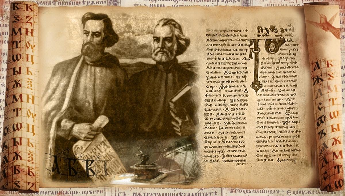 За чистотата на българския език