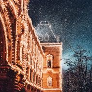 magic-time-in-moscow-5847da984b0f5__700