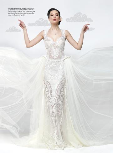 bride.indd