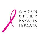 AVON BCC_logo