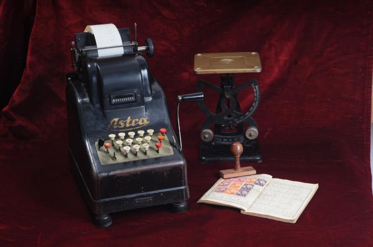 Банково-дело-ОББ-сметачна -машина