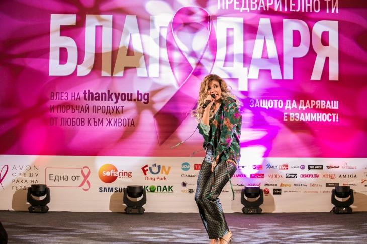 Divna_pee v koncerta_Ot liubov kam jivota