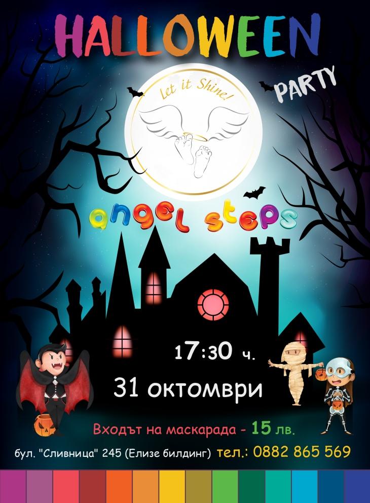 okana partyyyy