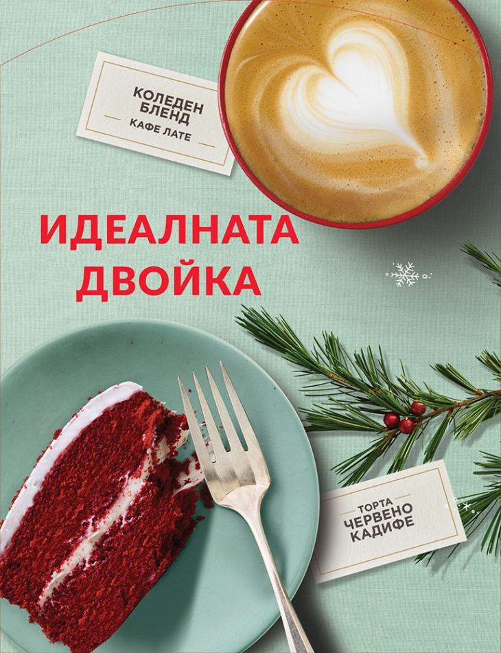 Latte_RedVelvetCake