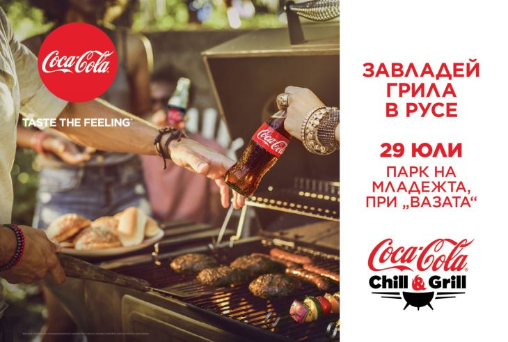 CC BBQ 1920x1293px v5[chill_grill]5