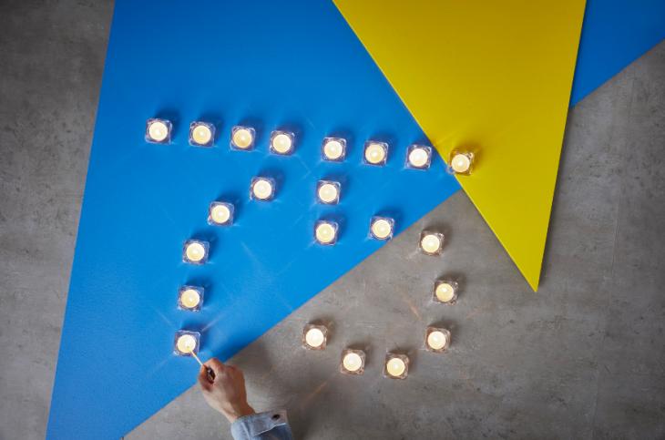 IKEA_Birthday_75 years