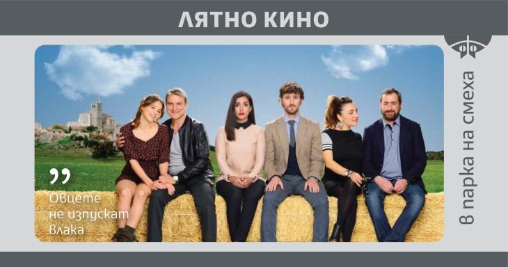 Lyatno kino-events-02