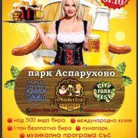 Варна Oktoberfest с Down Low, Петя Алекса, Монти, Лео и Играта