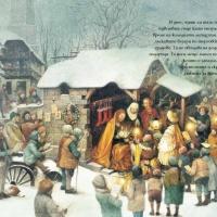 """""""Тиха нощ, свята нощ"""" – отбелязваме 200-годишнината на песента с луксозно книжно издание"""