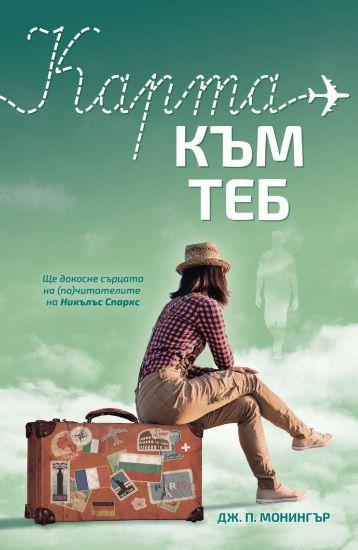karta-kam-teb-cover