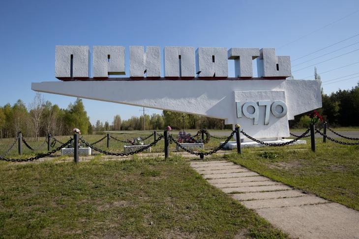 Chernobyl_0003