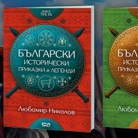 Българската история и герои представени по увлекателен за децата начин в нова книжна поредица